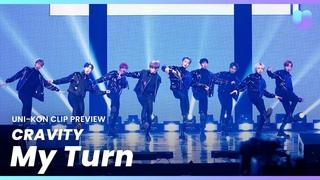 [UNI-KON] CRAVITY(크래비티) - My Turn