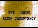 Великий заговор пришельцев НЛО. Самые необычные истории Discovery Science 2007