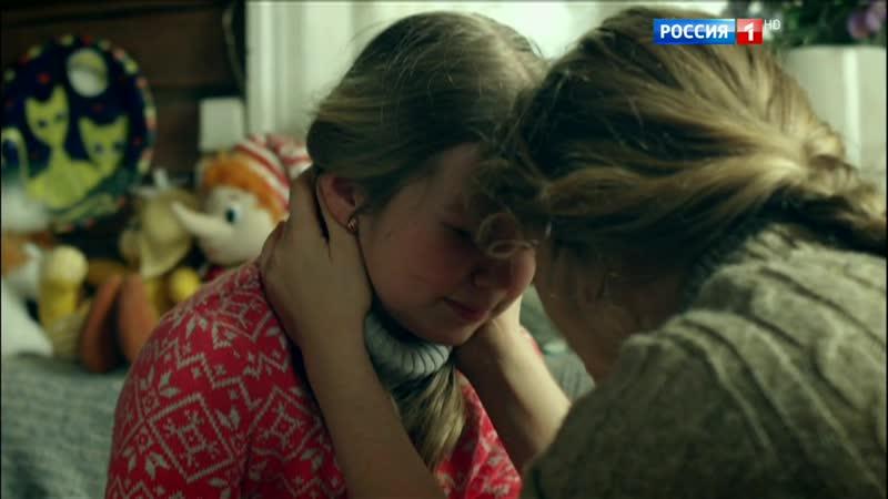 3 4 серия Алёнка из Почитанки 2014
