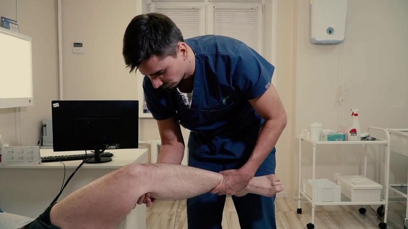 Артроскопические операции при травмах мениска коленного сустава в Клинике Доктора Фомина
