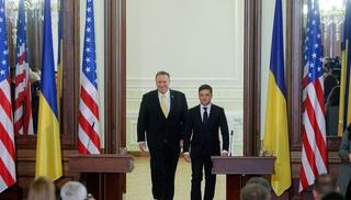 Вести.Ru: Госсекретарь США признал потерю Крыма для Украины на встрече с украинскими активистами