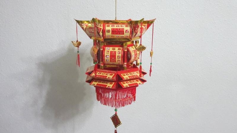CNY TUTORIAL NO 17 How to make Lunar New Year 農曆新年 traditional hongbao lantern