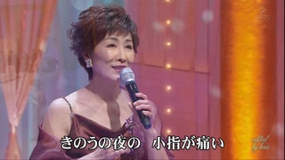 ABP676 小指の想い出⑥ 伊東ゆかり (1967)150109 vL HD