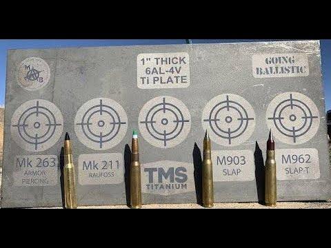 25 мм ТИТАНА против бронебойных 50 BMG с карбидом вольфрама Идём вразнос Перевод Zёбры