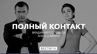 """О росте ВВП и доходах. Ключевые заявления Путина на форуме """"Россия зовет!"""" * Полный контакт с Влад…"""