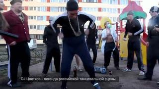 ГОП FM Вечеринка