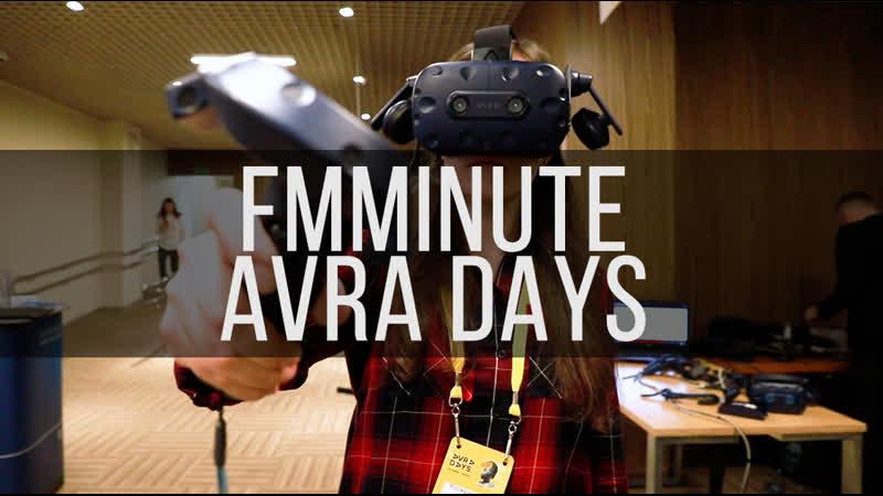 FMMinute AVRA DAYS