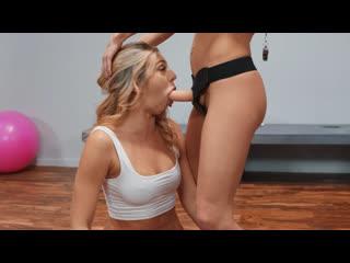 Serene Siren, Tiffany Watson - Exercising Her Ass Off    Lesbian Sex Anal Toys Strapon Squirt Porn Порно Лесбиянки
