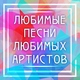 Алла Пугачёва - Песенка про меня