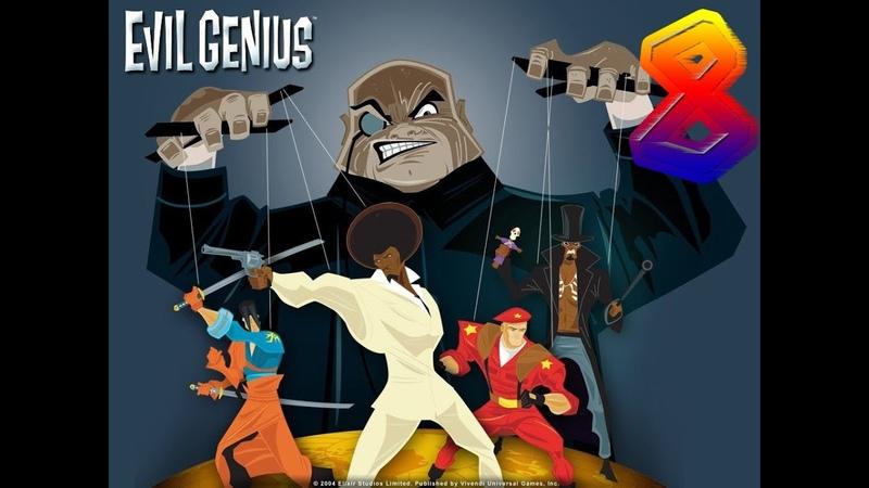 Evil Genius прохождение Бедлам на острове Черное сердце с нами и Джеки ой Джет Чан ищет нас 8