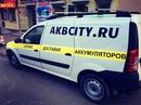 Личный фотоальбом Андрея Плюсова
