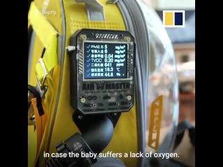 Quand vous faites tout pour assurer la sécurité de votre bébé en #Chine 🇨🇳 au milieu de la pandémie de #coronavirus V