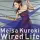 Nika Lenina - Kuroki Meisa - Wired Life Nika (Lenina Russian Version)
