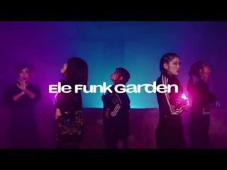 Ele Funk Garden「ICARUS」MUSIC VIDEO