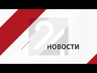 Информационный час в эфире ЛенТВ24///