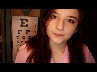 AftynRose ASMR Most Professional Eye Exam Video