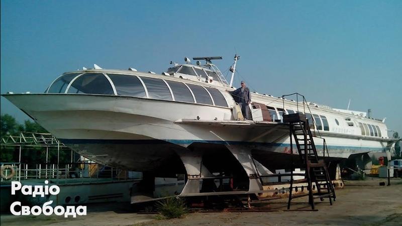 Корабль с подводными крыльями последний уцелевший Метеор готовят к спуску на воду