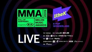 [LIVE] MMA 2019 (2019 멜론뮤직어워드)
