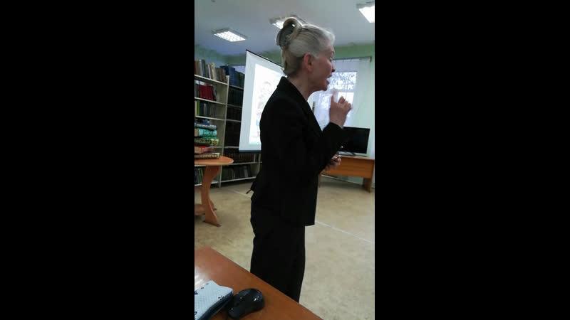 Выступление к м н Нина Байкулова Тема Кишечник перекрёсток всех болезней