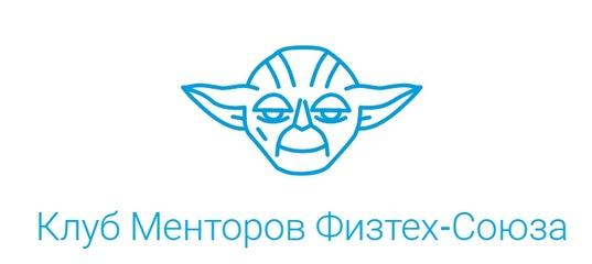 Физтех-Союз | ВКонтакте