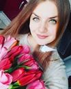 Алина Литвинюк