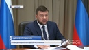 Кислород будет поручение Главы ДНР об обеспечении больниц в праздники. 03.12.2020, Панорама