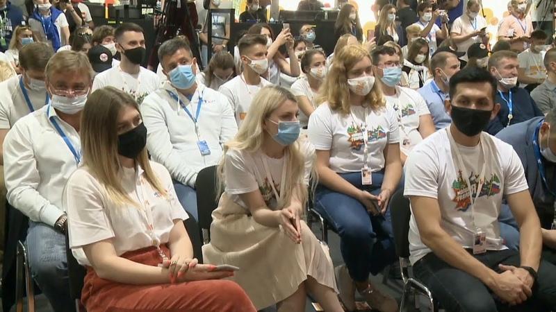 В Солнечногорске завершилась третья смена Всероссийского молодежного форума Территория смыслов