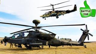 ТОП 5 ЛУЧШИЕ УДАРНЫЕ ВЕРТОЛЁТЫ мира ✪ AH-64 Apache, Ми-35М,  Ка-52 Аллигатор