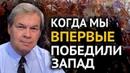Поскреби татарина: кто на самом деле населяет территорию РФ. Анатолий Клёсов