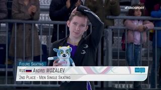 YOG 2020 - Award/medal ceremony men (Yuma Kagiyama, Andrei Mozalev, Daniil Samsonov)
