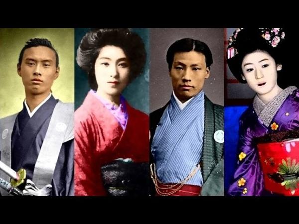 Japan Samurais and Beauties in the 19th century Edo and Meiji eras サムライ・美女