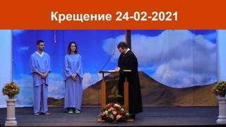 Крещение 24-04 -2021 | Адвентисты Москвы