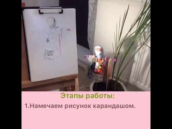 Художественный образ-Народная кукла