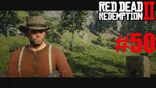 Фермерские дела ★ RED DEAD REDEMPTION 2 #50
