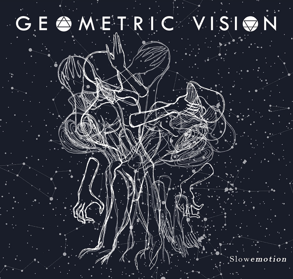Geometric Vision - Slowemotion [EP]