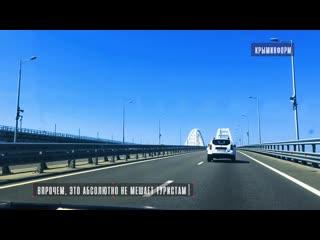 Туристы едут в Крым даже на такси Uber