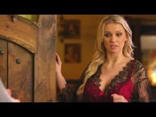 Kenzie Taylor - My Wifes Cool With It - All Sex Big Tits Oil Nuru Massage Facial, Porn