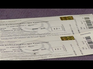 Più Che Puo. Почему краснодарцы не могут вернуть деньги за концерт, отмененный два года назад?