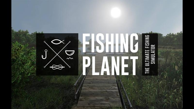 Fishing Planet Лоун Стар Монстр Буффало Бешеный Глаз Lone Star Mad Eye Buffalo Monster