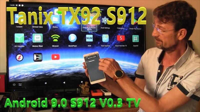 Tanix TX92 Android 9 TV Amlogic S912 V03 Mod Firmware SuperSU Root StatusBar Wi fi Qualcomm QCA9377