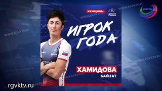 Хамидова и Гаджиев лучшие игроки ЧР по регби 2019 года