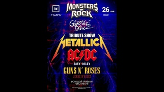 Monsters of Rock Tribute Show  in the Theatre Club