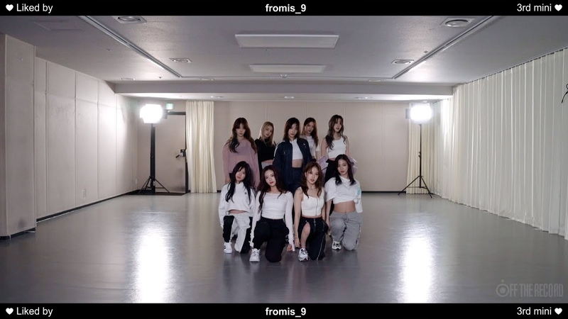 Choreography fromis 9 'Feel Good SECRET CODE '
