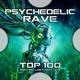 Psytrance, Psychedelic Trance, Goa Trance - Mind Paradise & Urucubaca - Healing of the Nation ( Psychedelic Goa Trance )