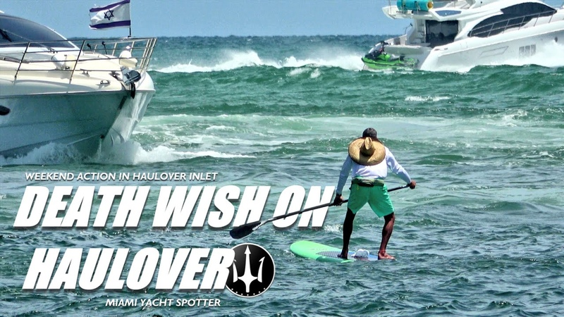Crazy or just Brave Paddle board vs the Inlet. Haulover Beach Inlet yachts and boats. Yachtspotter
