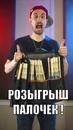 Максимилиан Максоцкий фотография #24