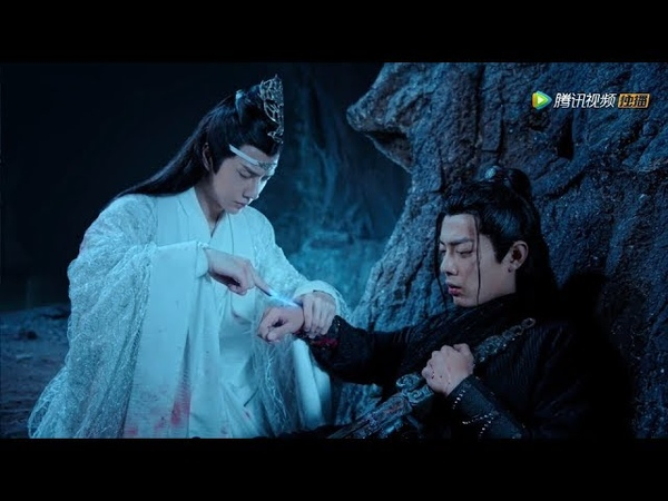 The Untamed OST Cut | 陈情令 Main Themed Song《无羁 Wu Ji》| WeTV 【INDO SUB】