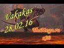 Valakas 28.02.16 TheMega x20