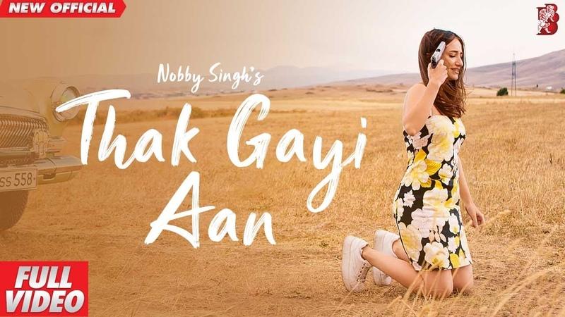 Thak Gayi Aan Full Song Nobby Singh DharambirBhangu Banwait Music Latest Punjabi Song 2020