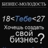 АлександрСтаниславский